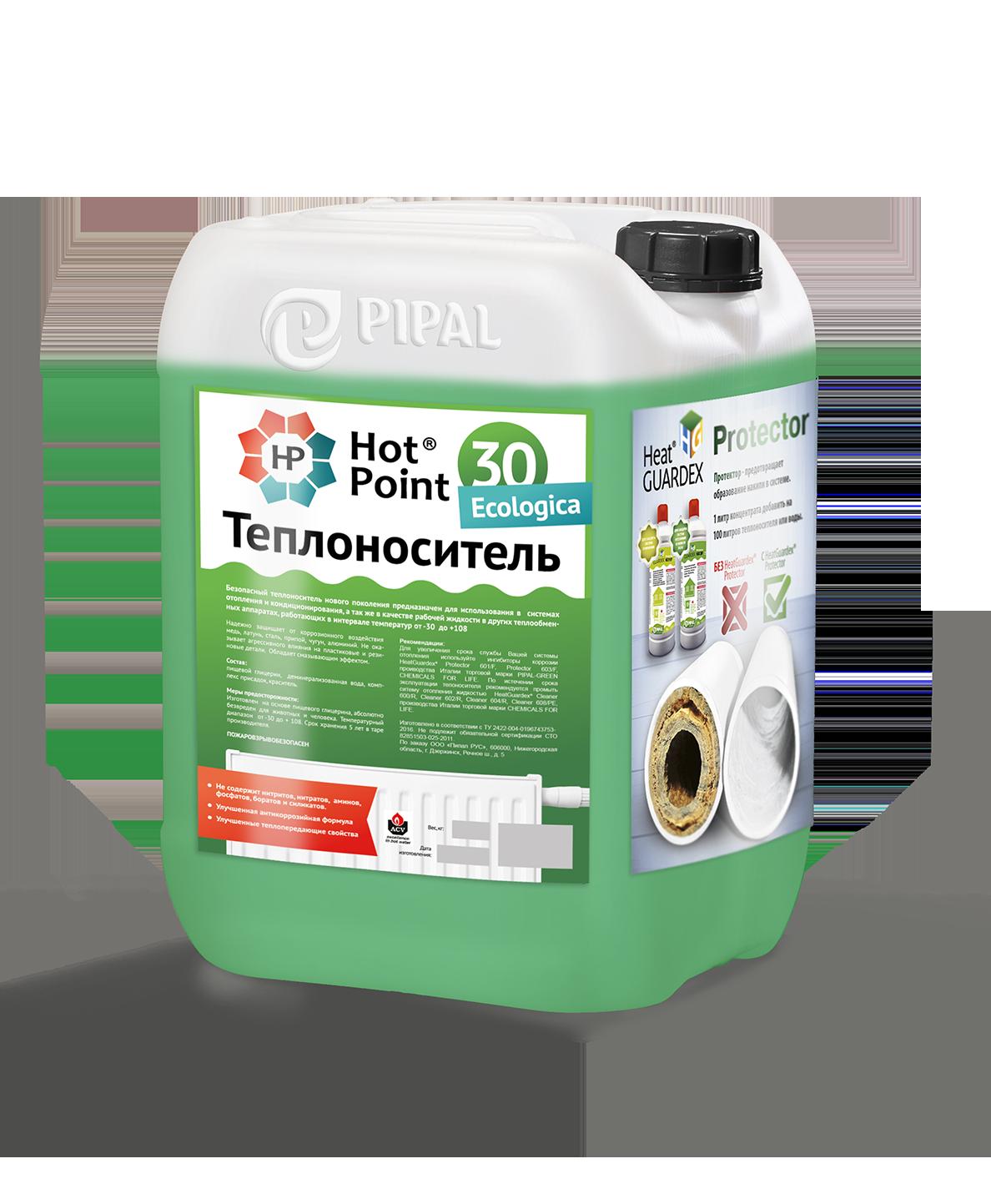 HeatGuardex CLEANER 820R - Очистка систем отопления Таганрог Пластины теплообменника Анвитэк ARX-30 Троицк